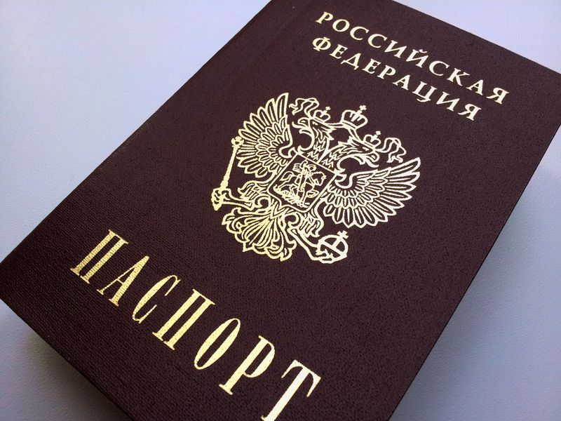 passport-russia.jpg